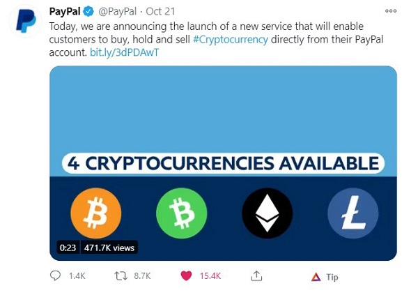 PayPal Hold Cryptocurrency