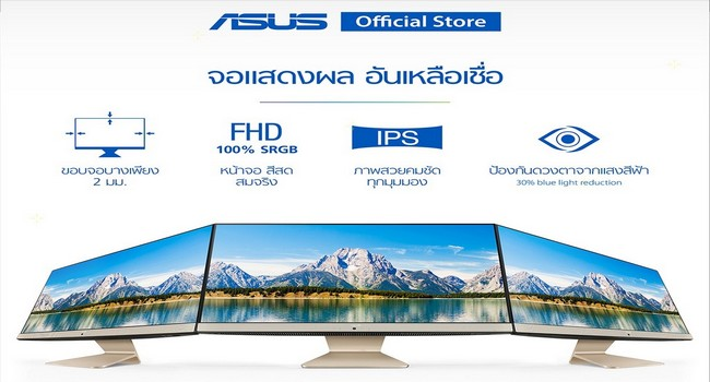 Asus AiO V241 All-In-One Desktop Specifications