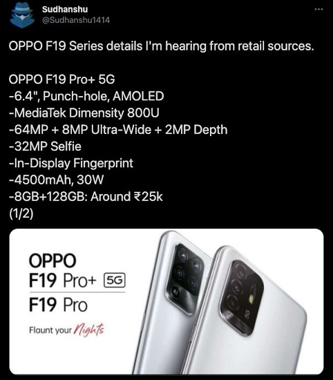 Oppo F19 Pro Specifications