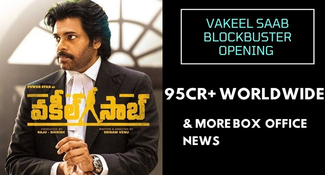Vakeel Saab Box Office Collection
