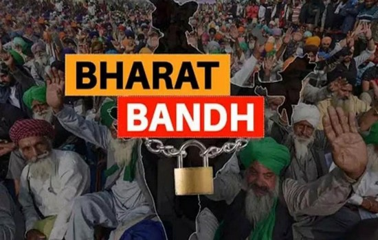 Bank Officers Union Support For Bharat Bandh