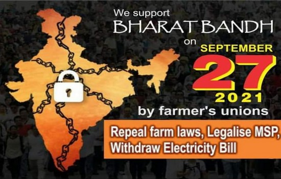 Bank Officers Union Support To Farmers For Bharat Bandh